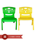 Set of 2 Sunbaby Magic Bear Chairs (Green & Yellow)