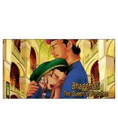 Bhaggmati (Hindi ) [DVD]