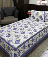 Aapno Rajasthan Hand Block Single Bed Sheet With 1 Pillow Cover