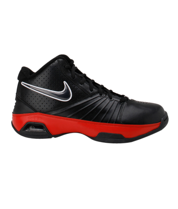 Nike Air Visi Pro II Black Basketball Shoes