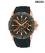 Seiko Black & Rose Gold Chrono Watch