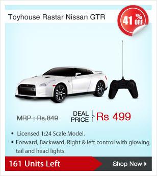 Toyhouse_Nissan_DTR
